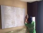 室内外除甲醛,空气净化治理,污染除甲醛,消毒净化