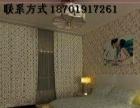 松江大学城附近精装修家庭公寓 30-80元一天
