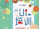 苏州UI设计未来的前景怎么样什么样的人适合学习UI设计