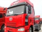 低价出售解放J6双驱货车价格优惠