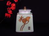 实用的茶叶罐,哪里有卖出色的茶叶罐