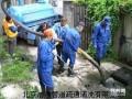 珠海横琴洪湾湾仔专业清理化粪池高压疏通清洗专业疏通马桶