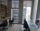 科技类孵化器地址出租,实租办公室挂靠公司也可以