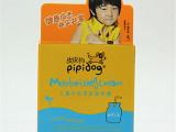 皮皮狗儿童营养呵护霜60g纯正温和滋润保湿不油腻牛奶蜂蜜芦荟