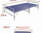 出售9.9成新折叠铁床