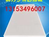 防水高分子耐磨聚乙烯衬板 防粘高分子塑料耐磨板
