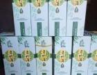 福建竹筒酒鲜竹酒---招全国各省市县加盟代理商