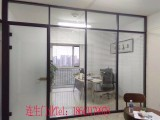 长春白钢隔断加工办公室高隔间隔断白钢玻璃隔断