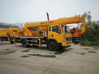 12吨汽车吊