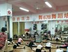 三乡坦洲板芙流行舞培训