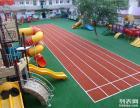 硕兴地板生产幼儿园室内外专用地板,塑胶跑道