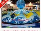 供应游乐设备海洋魔盘 转盘 公园游乐场受孩子们喜欢的游乐设备
