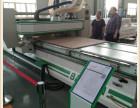 加工中心排钻开料机哪个牌子好木工加工中心多少钱一台
