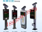 自动车牌识别停车场收费系统高清摄像头小区车辆识别批发