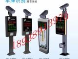 小区停车场车牌识别/景区电子门票系统/工地实名制考勤系统