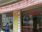 龙华东路 酒楼餐饮 一至三楼,住宅底商