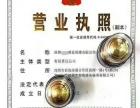 转让深圳前海互联网金融,投资管理,基金管理有限公司