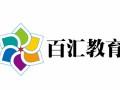 2017年辽宁省沈阳成人教育专本补报时间已经开启