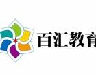 2017辽宁省沈阳成人高考火热报名中 学信网可查