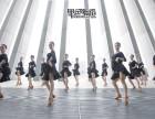 拉丁 瑜伽 爵士 中国舞 专业教练班 单色舞蹈