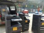 京瓷复印机代理,重庆维修站,半价出租进口新复印机