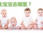 镇宁仁爱妇产医院生小孩要多少钱?