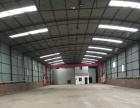 大白坡 厂房 1300平米