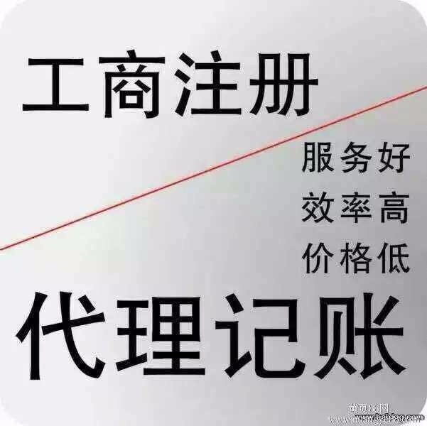 北仑注册宁波公司