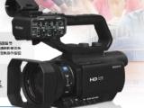 索尼高清掌中宝摄像机HXR-MC88