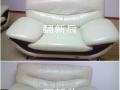 长沙巧帮手沙发 各种软包维修护理翻新订做换皮换布