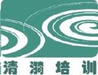 新晋主管-一线管理人员培训-管理技能-杨思源授课
