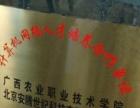条幅 锦旗 工牌 展架 易拉宝 喷绘招牌制作