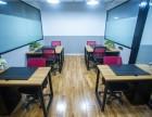 青岛创客空间 40平办公室2000起租(免租金)