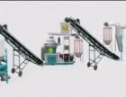 生物质木屑制粒机 多功能颗粒机 湖南颗粒机生产基地