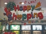 北京店铺,商场玻璃透明贴,白墨超透贴,圣诞节玻璃贴专业制作