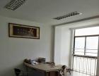 金阳光商务楼办公房每月1800元