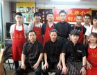 上海味之美餐饮培训是真的吗是不是骗人的,味之美专业小吃技术