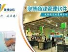 超市、批发部、专卖店、饭店管理软件480元一套