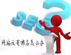 上海赢昶网站建设 网站优化 网站SEO优化