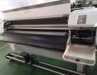 义乌硅藻泥地垫UV平板打印机
