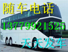 (漳州到庆阳的汽车)直达汽车13779921525多少钱?