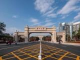 2021年广西大学成人高考函授招生简章函授报名条件