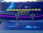 广州启动推杆,推杆式多米诺,新款创意启动金蛋现货租赁