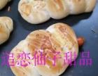 甜品加盟榜甜品加盟多少钱香港正宗QQ蛋仔冰激凌