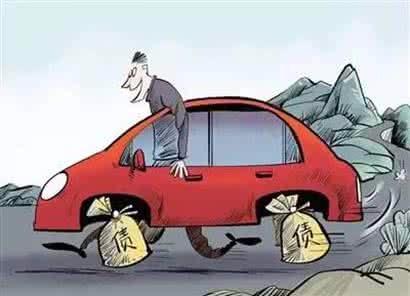 绵阳汽车抵押不押车贷款