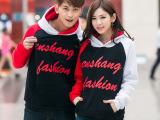 厂家直销2014韩版冬季宽松情侣卫衣男装女装套头连帽休闲外套