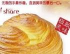 心岸蛋糕加盟费多少 烘焙西点蛋糕加盟【心岸】