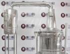 【唐三镜酒械】加盟/加盟费用/项目详情