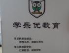 天津中高考蓝印生全托艺考生全托一对一小班课全科辅导