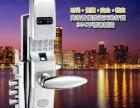 西安曲江换锁公司换C级锁芯指纹密码锁曲江开锁开汽车锁保险柜